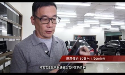 3M 極光 M20 頂級汽車隔熱紙測試