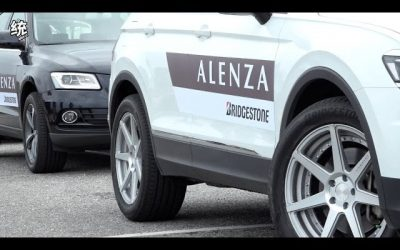 Bridgestone ALENZA頂級SUV旗艦輪胎 試駕