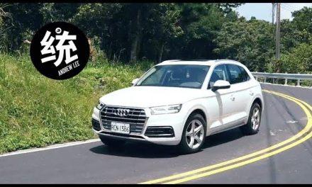更先進的quattro ultra 四傳系統加上同級最佳配備 Audi Q5 試駕