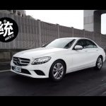 低速加扭力高速可省油,M-Benz C200 EQ Boost試駕