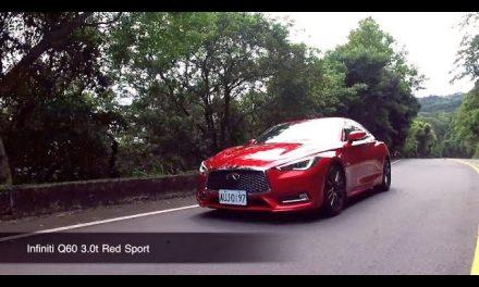 日系雙門轎跑車優秀之作 – INFINITI Q60 3.0t Red Sport 試駕
