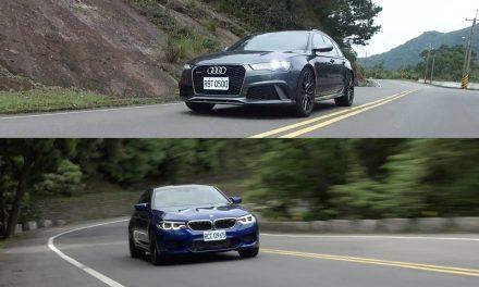 BMW M5 與 AUDI RS6 的差別