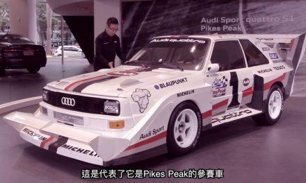 Audi賽車傳奇:Audi Sport quattro S1 Pikes Peak 與 Auto Union Type C Grand Prix