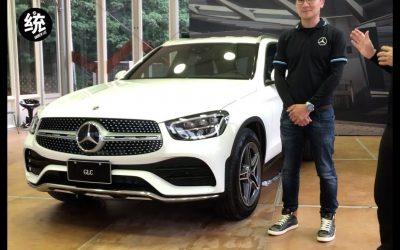 全新小改款 Mercedes-Benz GLC 新車介紹