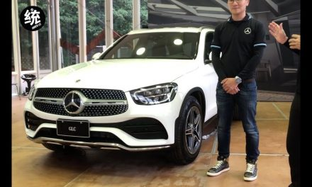 全新小改款 Mercedes-Benz GLC 新車介紹