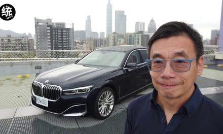 全新 BMW 750Li xDrive 新車介紹