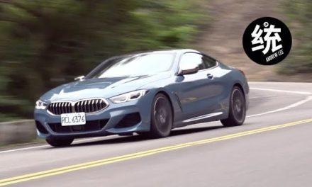 兼容並蓄的GT跑車 BMW M850i xDrive 試駕