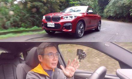非常接近跑車的駕駛感受,BMW X4 M40i 試駕