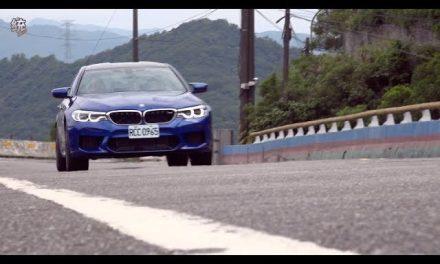 最強市售M POWER:2018 BMW M5 統哥試駕