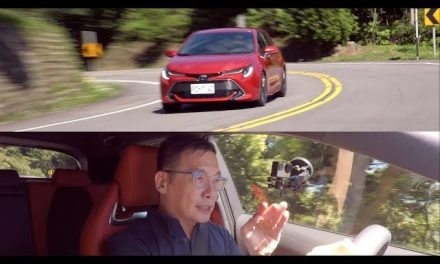 直逼歐系車型的底盤 TOYOTA AURIS 試駕