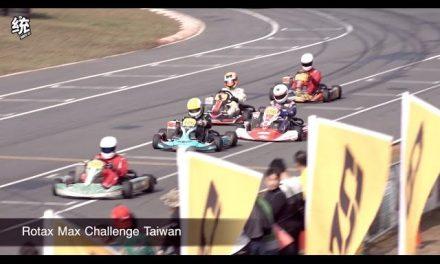 卡丁車(Go-Kart)最佳的賽車入門途徑 Rotax Max Challenge Taiwan