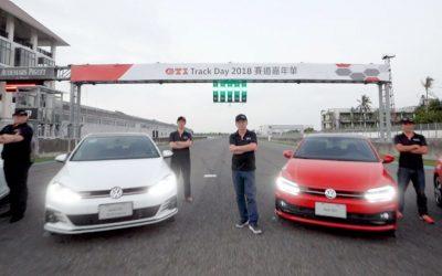GTI Track Day 2018 賽道嘉年華