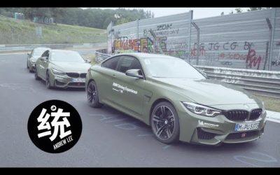 強力推薦參加的原廠駕訓 BMW M POWER DAY 紐柏林北賽道特訓