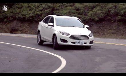 平價但底盤一點也不差:Ford Escort 試駕