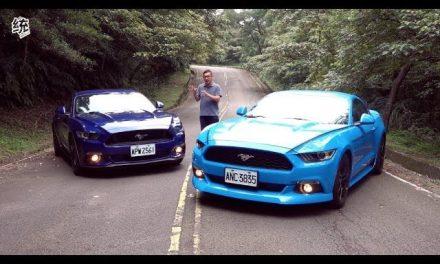 新 好野馬 Ford Mustang 2.3 EcoBoost & 5.0 GT試駕