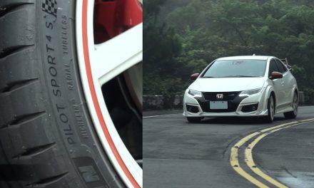 MICHELIN PS4 S 輪胎 x Type-R FK2 濕地山道試駕