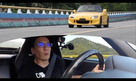 挑戰你駕駛技術的本田名駒 – Honda S2000試駕
