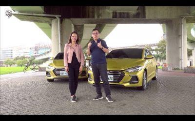 國產 VS進口 Hyundai Elantra Sport 試駕