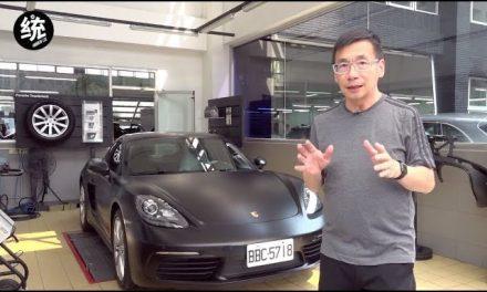 Porsche認證中古車與原廠完整保養流程介紹