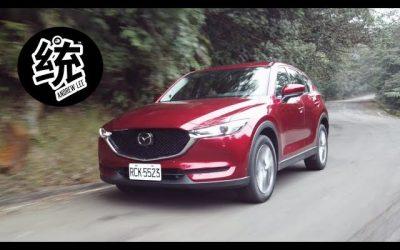Mazda CX-5 2.0 2WD & 2.5 4WD 對比試駕~