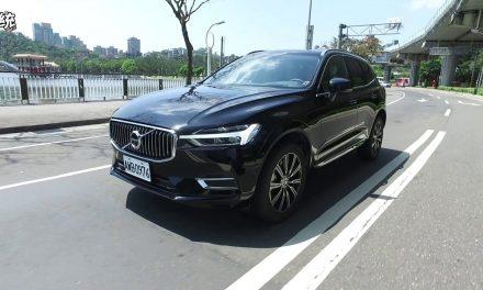 【統哥x沅仔】安全、舒適、動力兼具 Volvo XC60 T8 Inscription 試駕