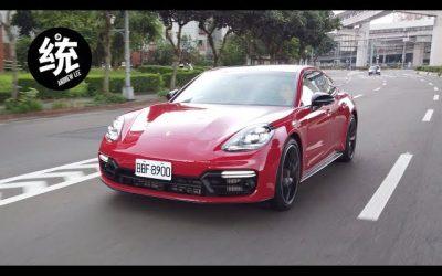最能滿足統哥的全能保時捷,Porsche Panamera GTS 試駕