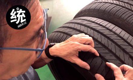 安靜、耐磨、濕地穩定 普利司通 ECOPIA H/L 001輪胎實測