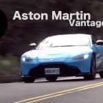 不再老派,脫胎換骨的操控表現 Aston Martin Vantage V8 試駕