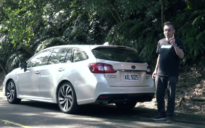 日系性能旅行車首選,Subaru Levorg 2.0 GTS EyeSight試駕
