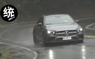 入門新級距,調教最均衡! M-Benz AMG A35 Sedan
