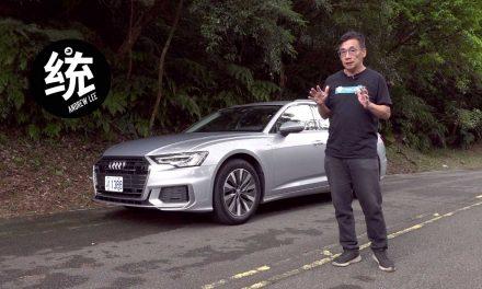 高剛性、輕量底盤與高科技配備,Audi A6 Avant 40 TDI 試駕