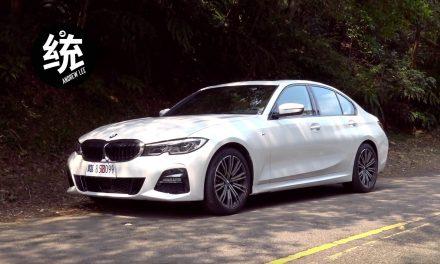 更豪華舒適當然也沒忘了操控樂趣,全新BMW 330i M Sport試駕