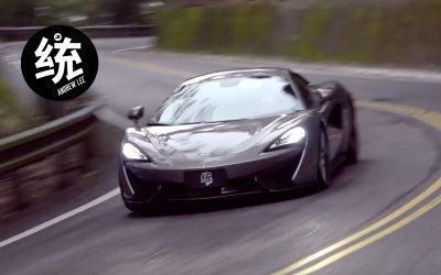 俐落、精確的麥拉倫風格,McLaren 570S 試駕