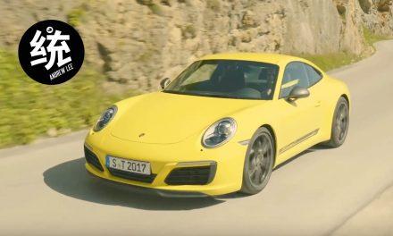純粹的駕馭:Porsche 911 Carrera T 海外試駕