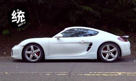 末代NA短吻鱷 Porsche 981 Cayman S 試駕