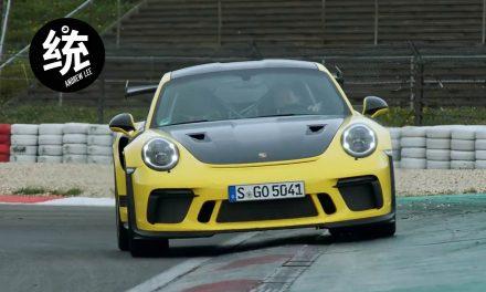 2018 Porsche 911 GT3 RS 賽道試駕心得