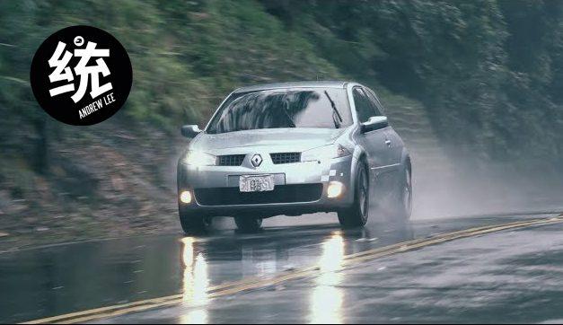 經典法系鋼砲:Renault Megane RS225 試駕