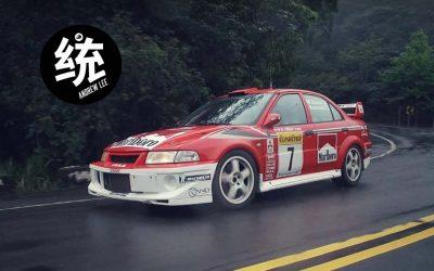 Mitsubishi Lancer Evo 5 RS 原廠左駕試駕