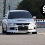 街車山道之王- Mitsubishi Lancer EVO 8代試駕