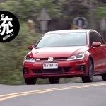 全方位有感小改款:Volkswagen Golf GTI 7.5代 試駕