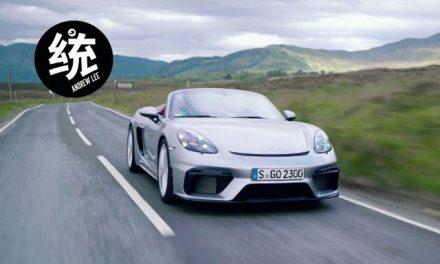 回歸手排與自然進氣敞篷的享受,Porsche 718 Spyder試駕