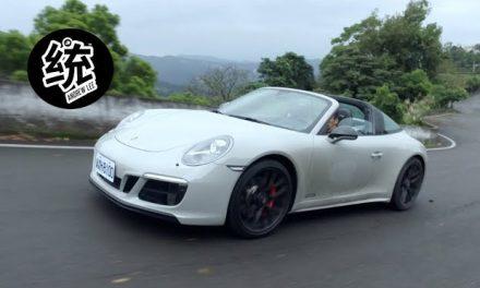 重現經典911 Targa美背,Porsche 911 Targa 4 GTS試駕