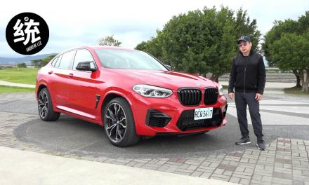 真正M Power熱血休旅車,BMW X4M Competition 試駕