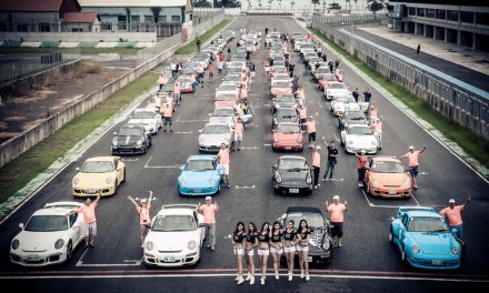 首獲Porsche 原廠官方認證的Porsche Classic Club Taiwan台灣經典保時捷俱樂部