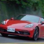 【統哥嗜駕】最後、最強的四缸2.5升,Porsche 718 Boxster GTS試駕