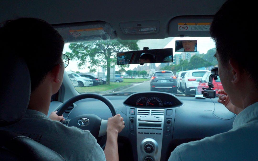 有駕照不敢上路怎麼辦?