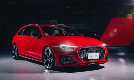 卓越更甚以往  The new Audi RS 4 Avant |A4  9/17正式上市