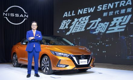 NISSAN ALL NEW SENTRA 73.9萬元起正式上市