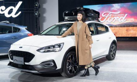 全球汽車晶片短缺影響新車產能,感謝準車主耐心候車Ford Focus提供六年原廠保固