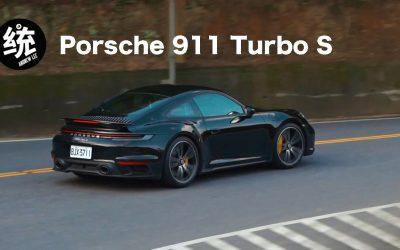 信心度爆錶的操控感受,Porsche 911 Turbo S試駕